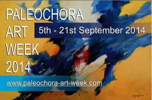 Paleochora Art Week 2014